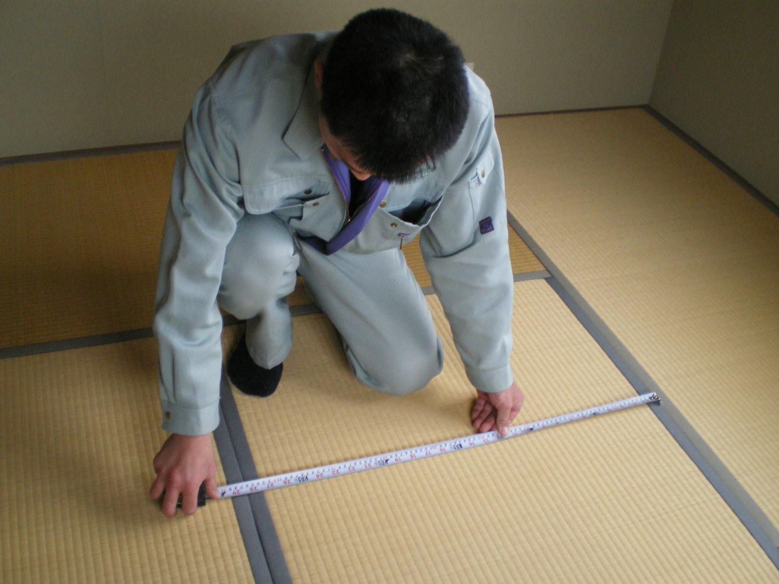 畳の大きさ(2)