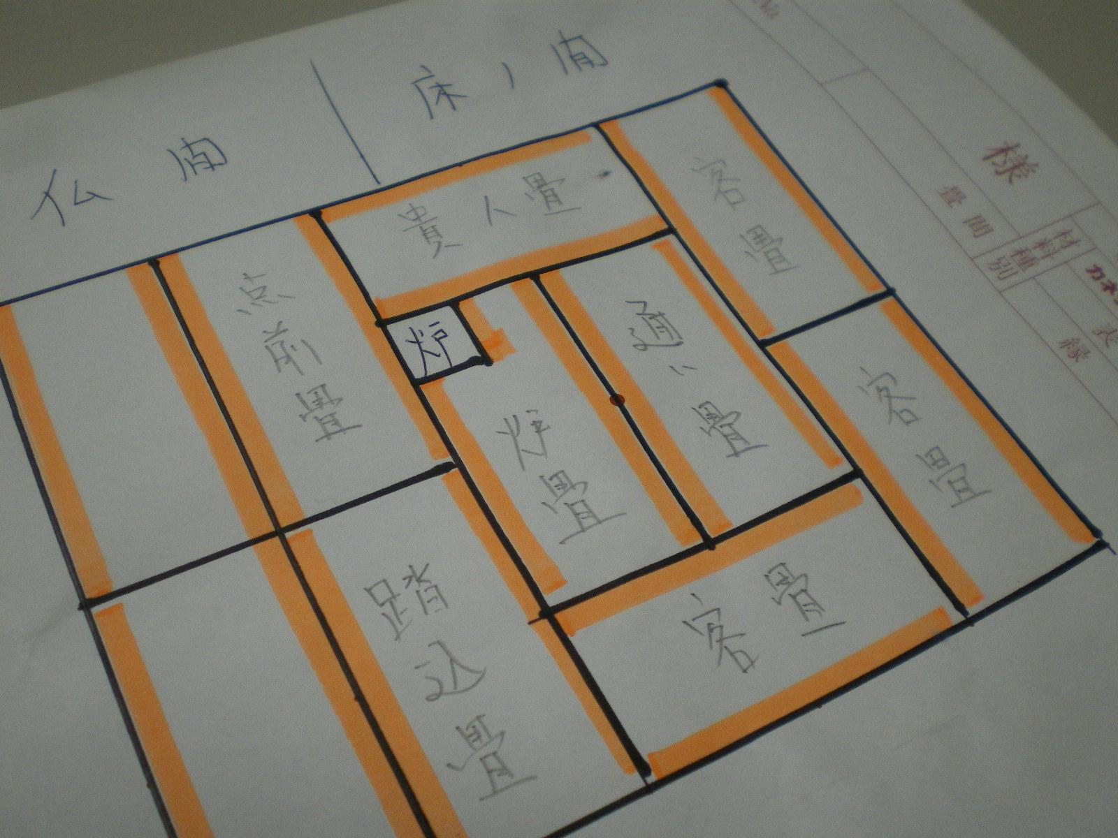 茶室新畳設計図