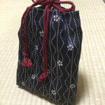 畳縁で作った「信玄袋」